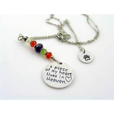 "Pet Loss Mourning Necklace ""A piece of my heart lives in heaven"""
